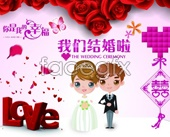 Cartoon romance wedding PSD