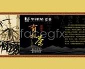 Hua Xiangyuan organic tea tea packaging design PSD