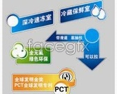 Refrigerator sign identifies the Cryogenic freezing cold storage PSD