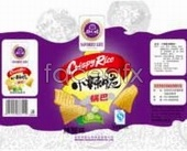Small spicy crispy food packaging design PSD