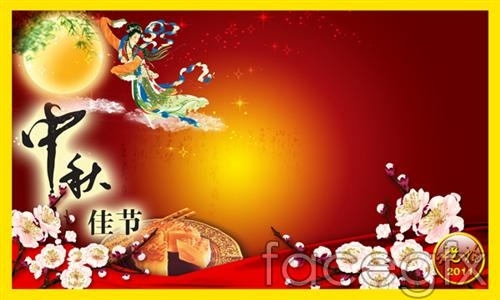 Attractive mid autumn festival psd free download attractive mid autumn festival psd toneelgroepblik Image collections
