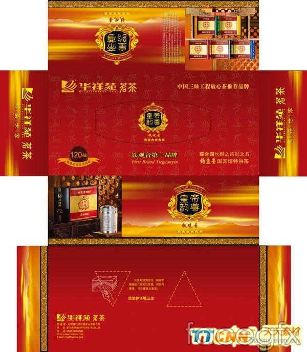 Hua Xiangyuan tea packaging design templates PSD