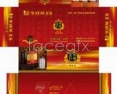 Hua Xiangyuan tea packaging design templates PSD
