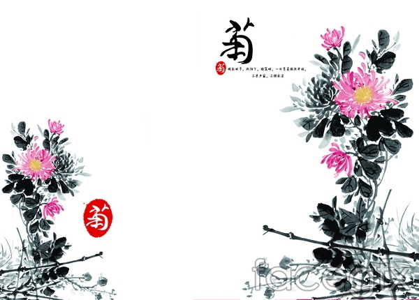 Ink painting Chrysanthemum design glass sliding door PSD