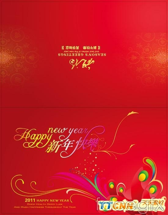 Beautiful New Year  Greeting Card Design Templates Psd  Free