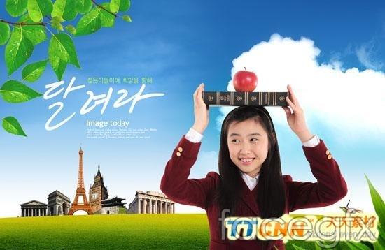 Korea young beauties Apple book Tower PSD