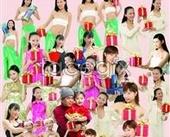 Advertising design presents girls template PSD
