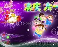 Celebrate International Children ' s Day free stuff PSD