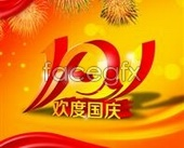 Splendid fireworks celebrate PSD template