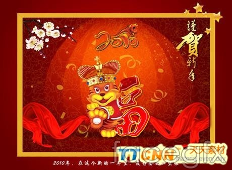 Lunar New Year Greeting Card Psd For Free Download | Free PSD