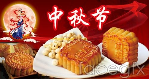 HD Mid-Autumn Festival moon cake pictures PSD