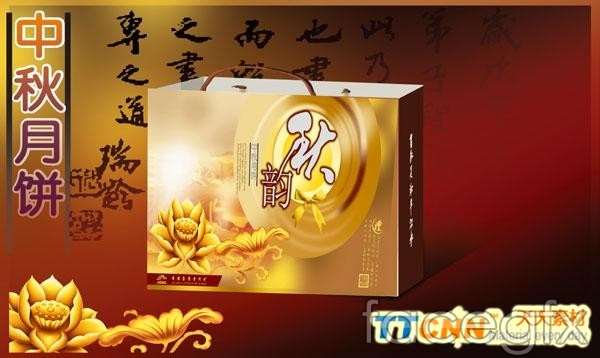 Golden Lotus mooncake Festival topic moon cake box PSD