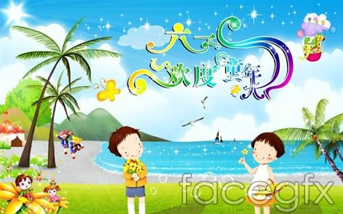Children's Day celebrate childhood free design PSD