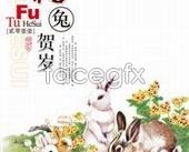 Fu rabbit 2011 Chinese new year story PSD