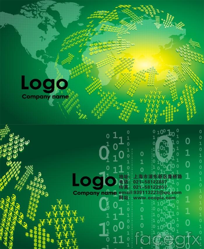 Logo PSD cover
