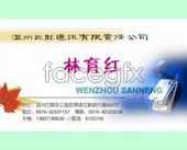 Wenzhou three communications, Ltd business card PSD