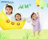 Fairy Moon Balloon interest spread child childhood photo album templates PSD