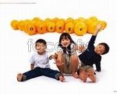 Cute children's trio of  templates PSD
