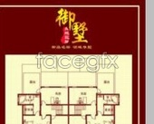 Estate floor plans PSD advertising