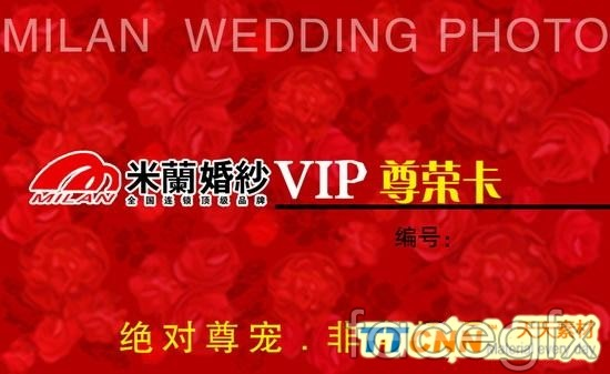Milan wedding PSD  VIP card template