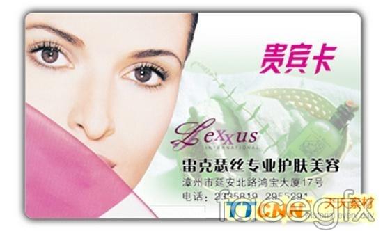 Beauty Shop VIP card PSD templates