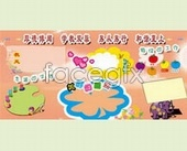 Cartoon school education boards show bar  templates PSD