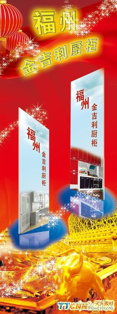 Exhibition frame gold lucky kitchen cabinet PSD