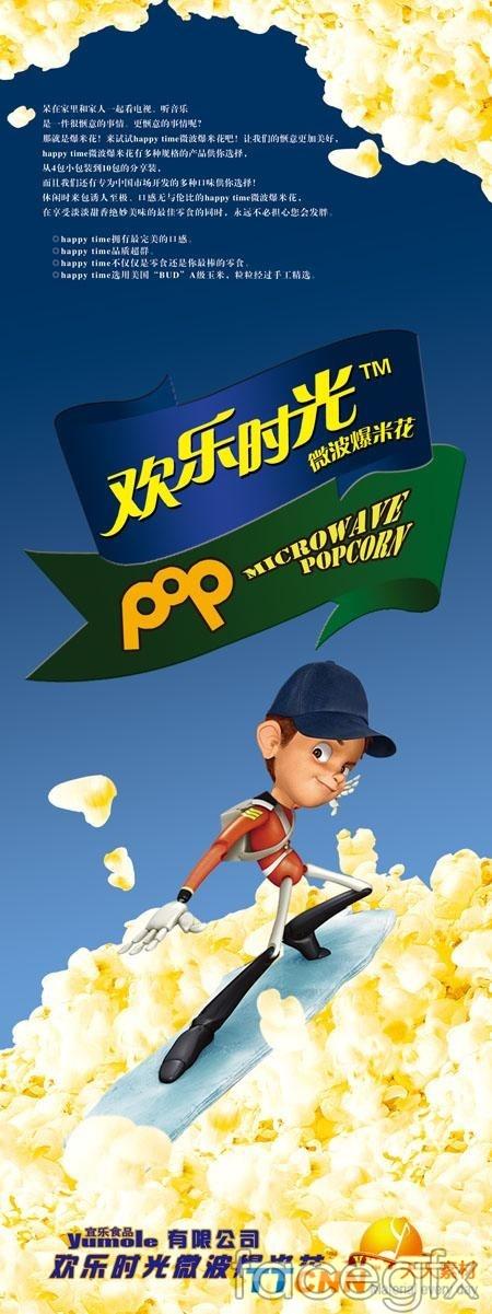 Banner  happy hour popcorn PSD