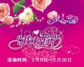 Rack Valentine's Day Roses PSD