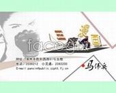 Three cartoon card hierarchical template PSD