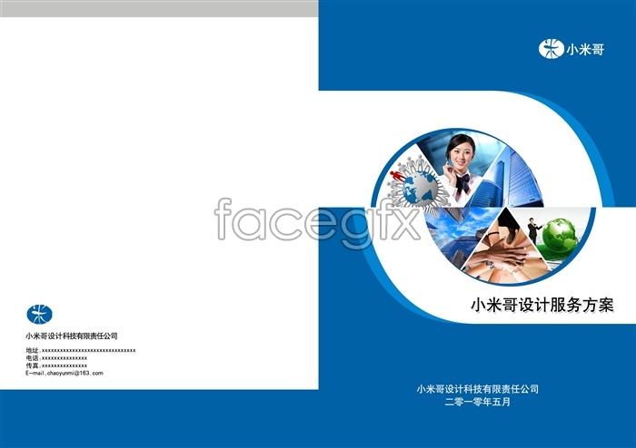 Album PSD design technology company