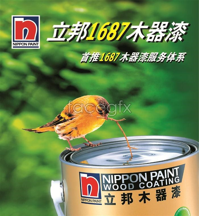 Nippon Paint 1687 Psd Poster Advertising For Free Download ...