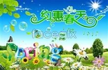 Yuehui spring poster design PSD