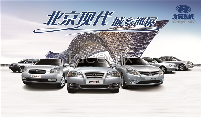 Automotive Beijing Hyundai PSD
