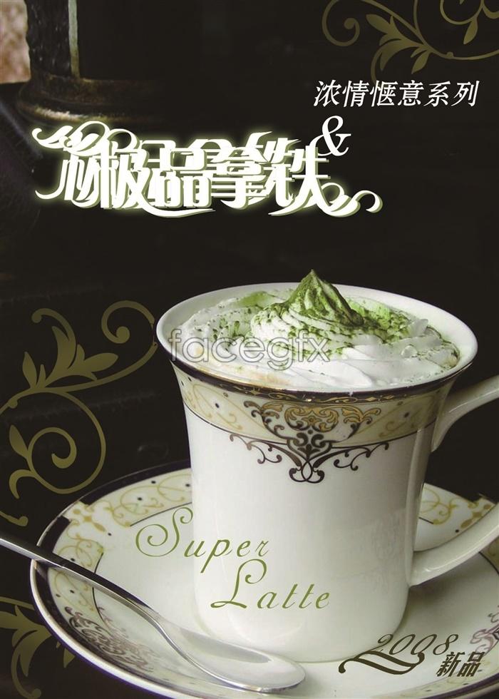 Best latte ice cream PSD