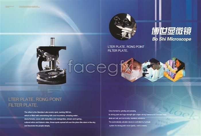 Bosch microscope brochure template PSD