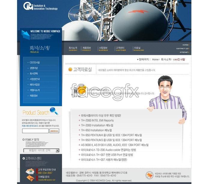 Business website template computer PSD