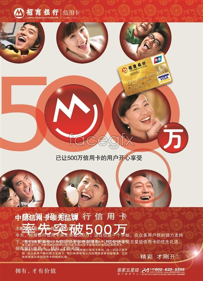 China Merchants Bank credit card flyer design  templates PSD