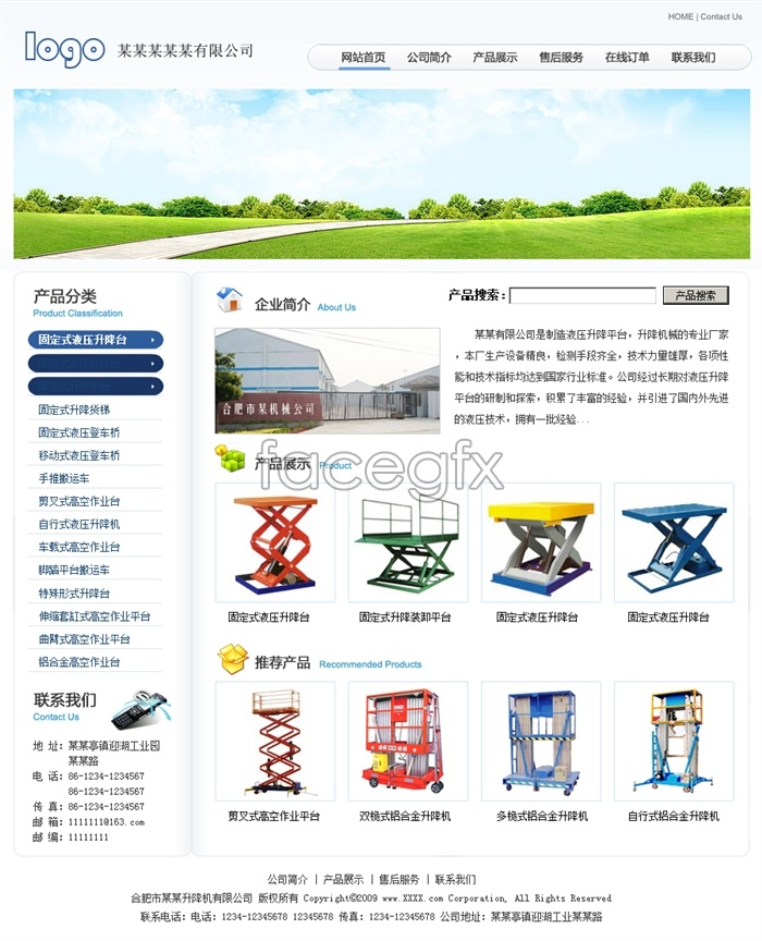 Chinese enterprise site templates PSD  source files