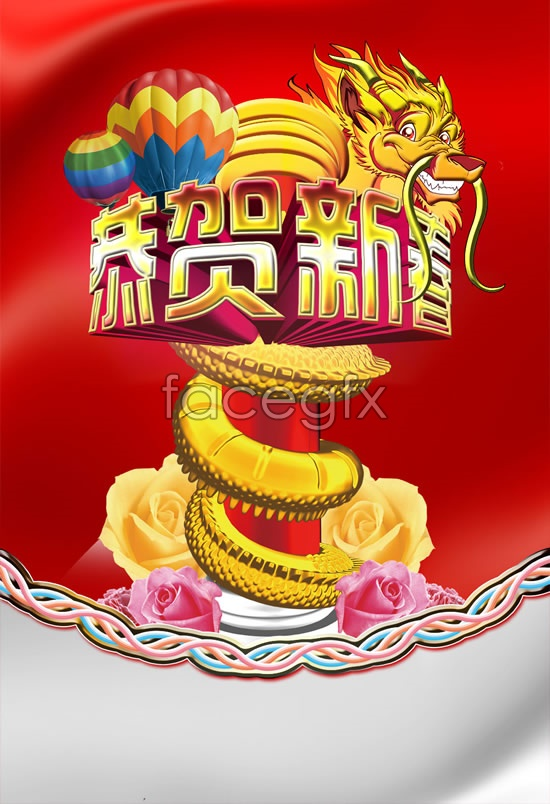 Chinese new year Dragon hanging flag PSD