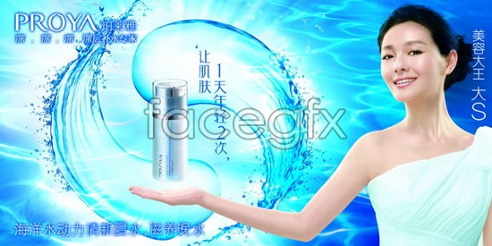 Cooper laya hydrating cream poster PSD