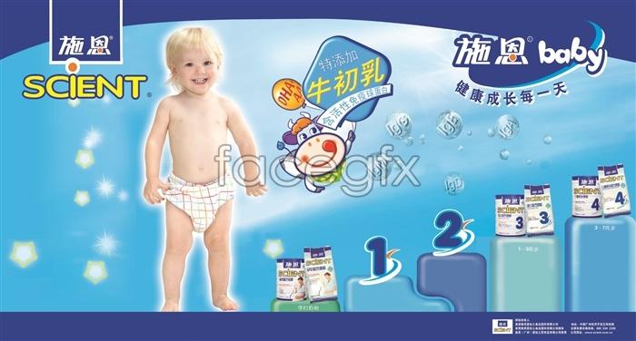 Mercy baby milk poster PSD
