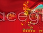 New year greeting card PSD 02