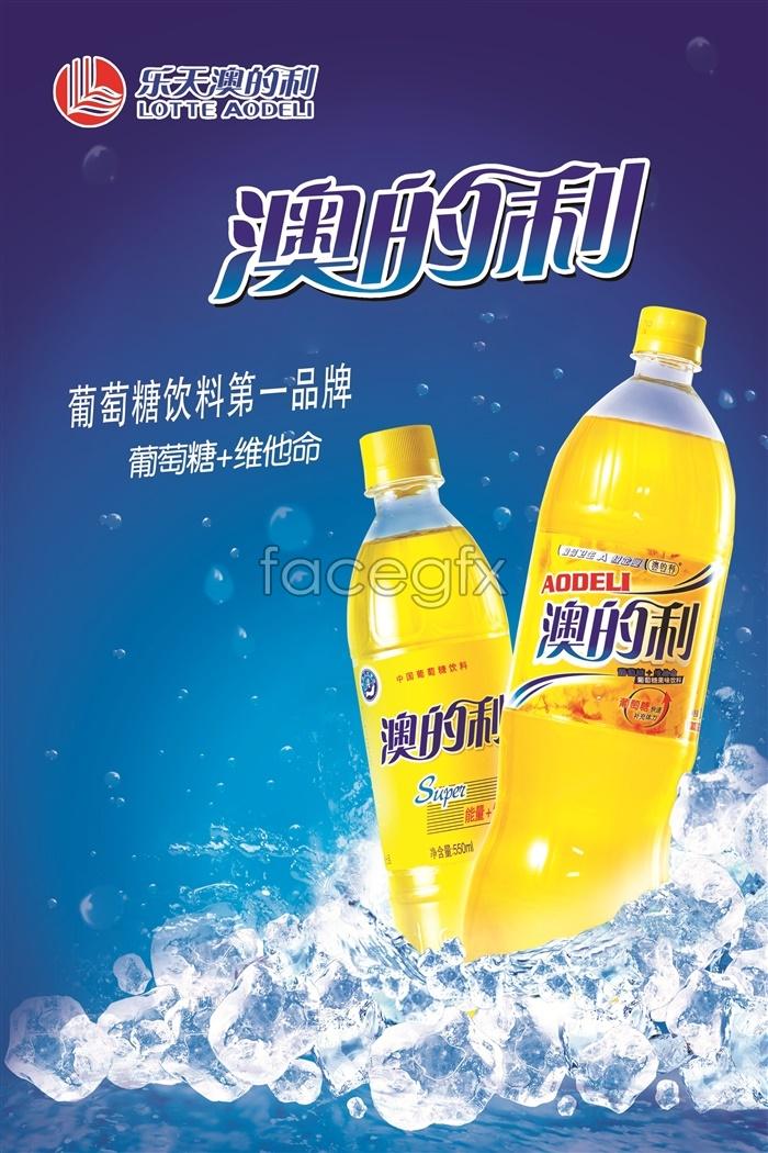 O good drink glucose PSD