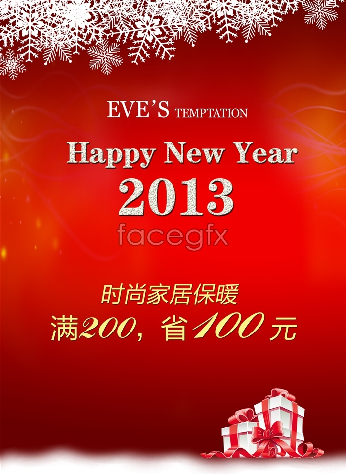 Shop 2013 new year promo poster PSD
