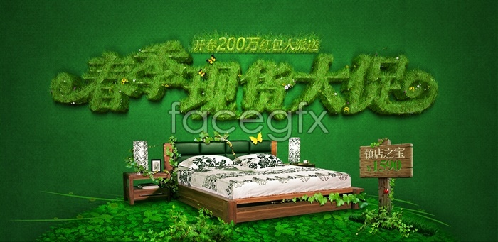 Spring spot sales PSD furniture ads