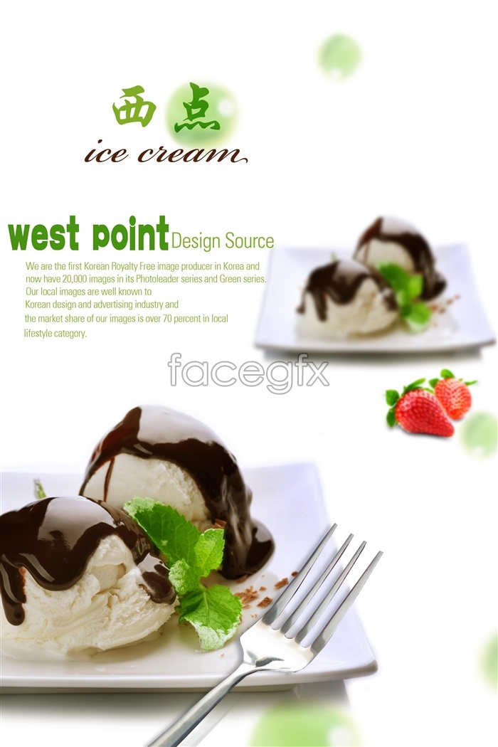 Western-style desserts PSD design of advertising