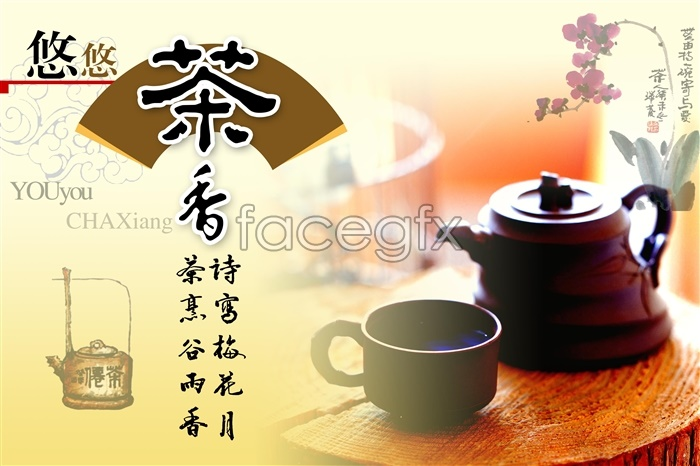 Yoyo tea tea culture posters PSD