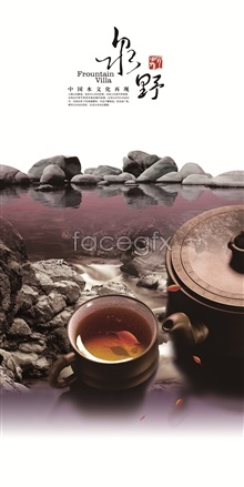 Yotuba water culture tea furniture PSD