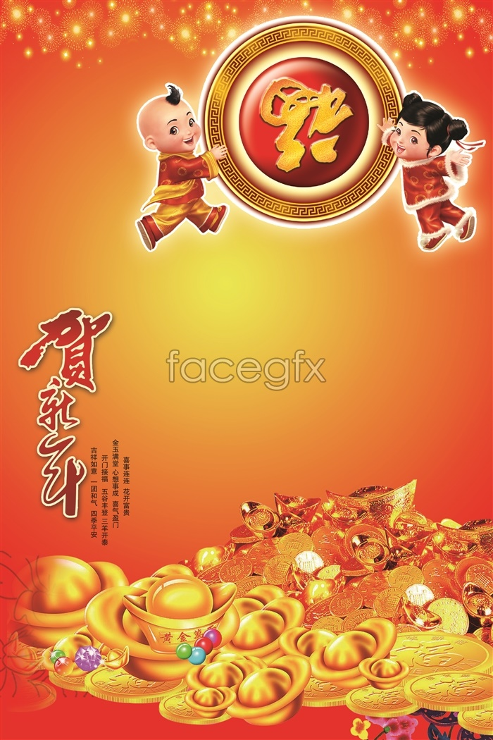 2013 New Year New Year Chinese New Year Poster Template Psd | Free